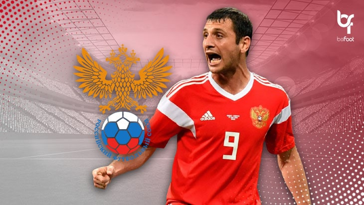 La Russie absente de l'Euro 2020 ?