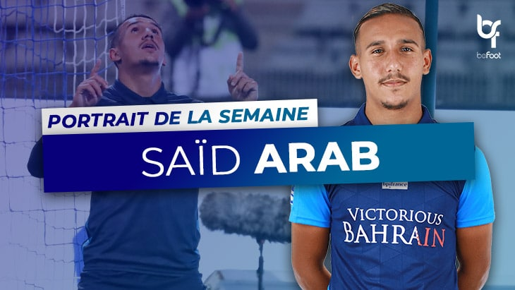 Portrait de la semaine #3 – Saïd Arab